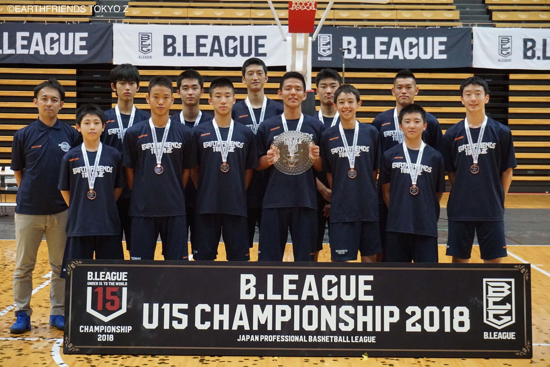 B.LEAGUE U15 CHAMPIONSHIP 2018...